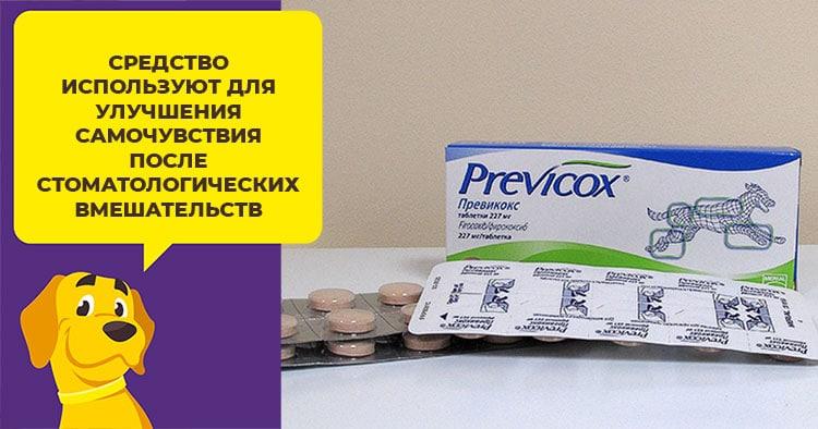 Фирококсиб аналоги